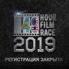 Регистрация на конкурс 2019 года закрыта